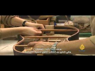 Construccion de la guitarra para Aljazeera