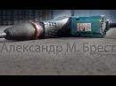 Сверло не лезет в патрон Makita HM 1100 C \Не работает патрон \ SDS MAX \ Патрон СДС Макс \ Ремонт