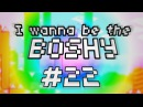 Wycc220 – I Wanna Be The Boshy – Страх, Боль и Унижения 22