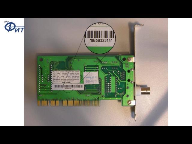 Сетевые технологии Ethernet