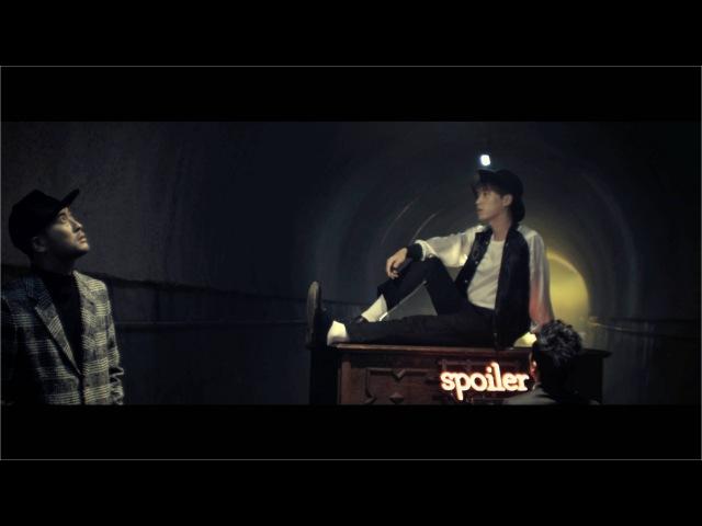 EPIK HIGH (에픽하이) - 스포일러 (SPOILER) 헤픈엔딩 (HAPPEN ENDING) [Official MV]