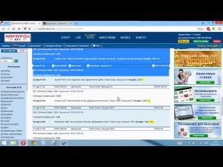 Видео отчет от beastinvest за 02.03.2015