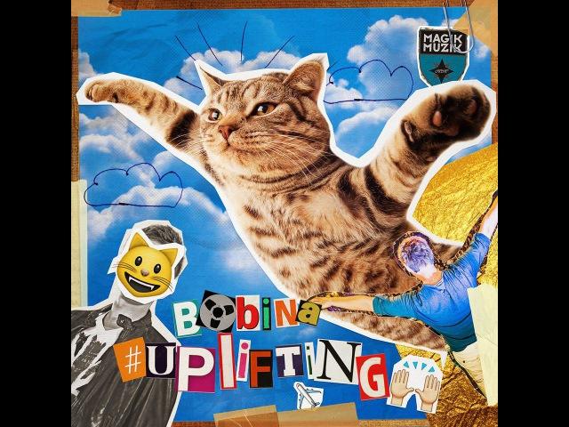 Bobina - Uplifting [Full Album HQ]
