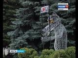 Серый волк из мультфильма Ну, Погоди! получил прописку в сквере имени П. Проскурина