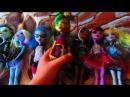 Обзор моей коллекции кукол Монстер Хай!