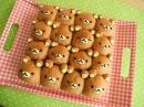 「リラックマちぎりパン」の作り方 Rilakkuma Pull-apart Bread