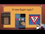 Введение В Теорию Автоматов Языков И Вычислений