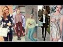 Блогер GConstr в восторге Наряды Недели ♡ Outfits Of The Week От Сони Есьман