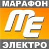 Марафон Электро