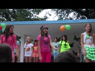 танец-игра «У аа ау»