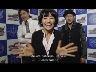 [FRT Sora] Kamen Rider Gaim - Cast Talk Show - Setup [480p-x264-AAC]