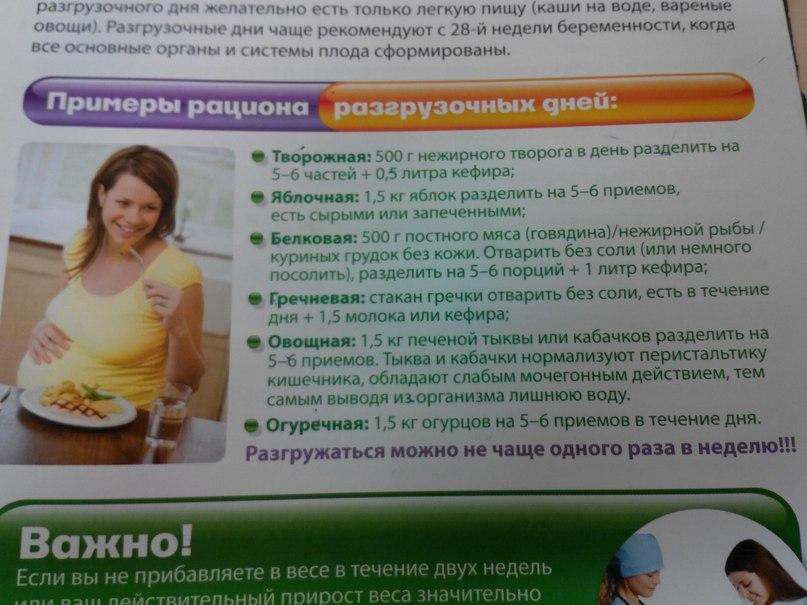 В какой серии оливия узнает что беременна грань 92