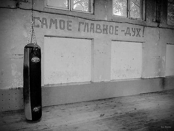 Илья Молотов | Москва