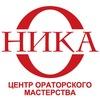 Центр коммуникативного развития НИКА Астана