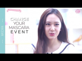 150524 krystal - etude house change your mascara campaign