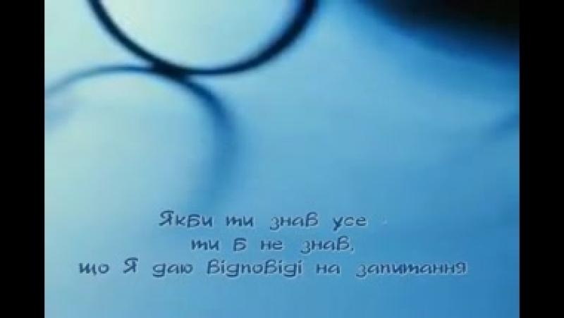 Pam_yataj, scho YA tebe lyublyu! P.S. Tv_j nebesnij Batko..240