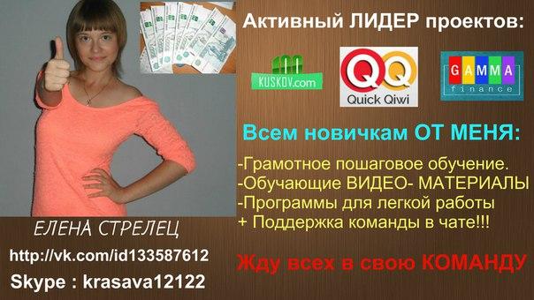 https://pp.vk.me/c625622/v625622612/491cc/4D2jq7ultP0.jpg