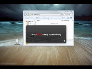 Запись видео с экрана монитора в Камтазии - Видео уроки программа Camtasia Studio 7