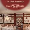 """Ресторан """"La mia firenze"""" (итальянская кухня)"""