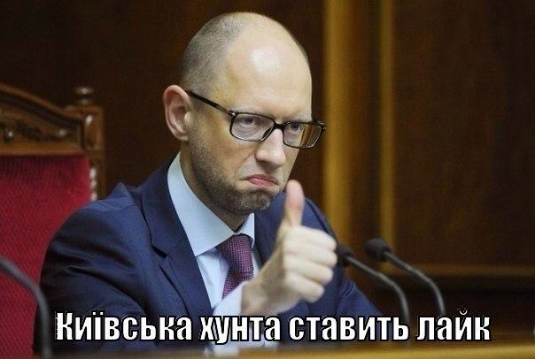 Москва не уважает суверенитет Украины. Санкции неизбежны, - Меркель - Цензор.НЕТ 585
