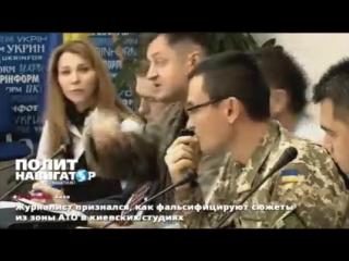 28.09.15 Журналист признался, как фальсифицируют сюжеты из зоны АТО в киевских с