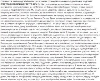 http://anastasia.ru/news/detail/21157/