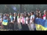 День ліцеїста 2014 Україна це ми