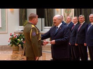 Лукашенко вручил генеральские погоны высшему офицерскому составу
