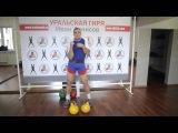 Упражнение толчок гирей , исходное положение / Push kettlebell, starting position