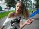 Стас Федянин девушка, у вас есть закурить