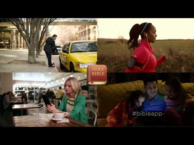 The Bible App - TV Ad - Read, Listen, Watch, Share