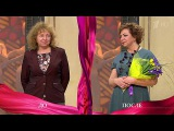 Модный приговор (05.11.2014) Ксения Лаврова-Глинка