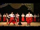 Гопак - Украинский народный танец