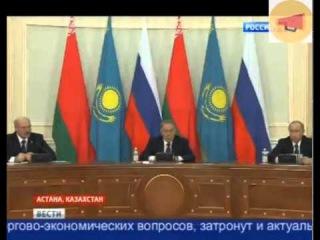 Итоги встречи в Астане. Заявление Путина, Лукашенко и Назарбаева по Украине. Новости Украины сегодня