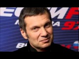 Владимир Соловьев: Киев дал нефтебазе возможность выгореть самой