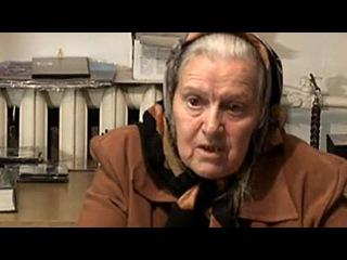 Елена Федоровна Зайцева -  Потомственная травница