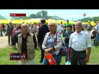 В Коломенском отмечают башкиро-татарский праздник Сабантуй