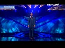 Eurovision 2013. Italy. Marco Benconi. Евровидение 2013. Италия. Марко Бенкони