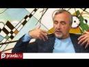 """""""Психоанализ""""  Сергея Ковалева"""