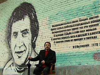 Пешком.... Москва Высоцкого