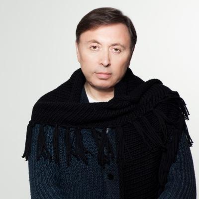 Олег Фриш