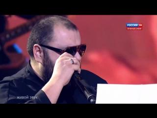 Максим Фадеев - Breach the Line. Саундтрек к м/ф Сердце Воина.