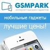 GSMPARK мобильные гаджеты