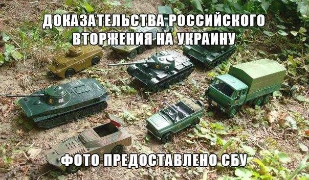 В Украину вошла очередная колонна военной техники из России, - СМИ - Цензор.НЕТ 5404