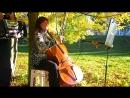 Исполняю отрывок Shubert Death and Maiden Quartett for String 06 10 2015