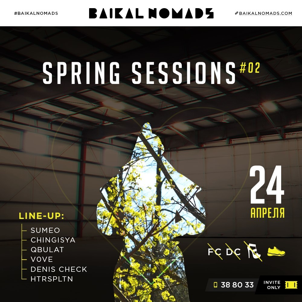 Афиша Улан-Удэ Baikal Nomads Spring Sessions 02 24 апреля