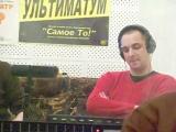 Мистификатор Читка в студии