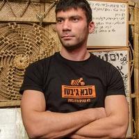 Евгений Ивантер