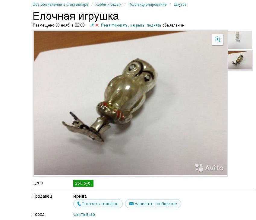 Брянская область ик-6 новости