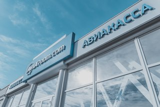 Купить билет на самолет евпатория билеты в москву из чебоксар на самолете